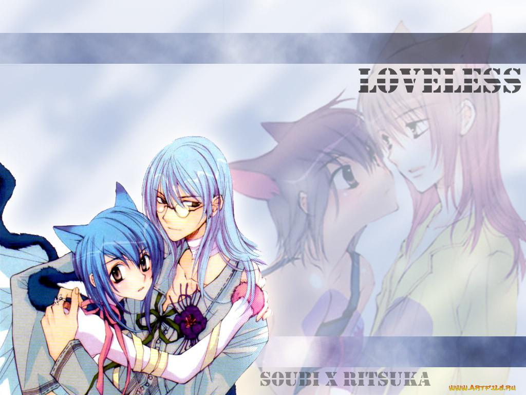 аниме, loveless